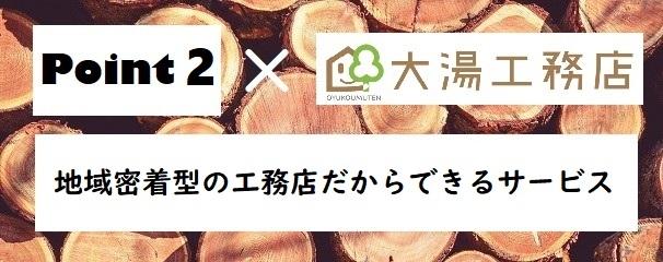 コンセプト2.5.jpg