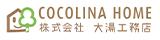 夢のマイホームを実現、本物の自然素材の健康住宅|青森県弘前市の新築・注文住宅・新築一戸建てなら工務店の大湯工務店にお任せください。におまかせ下さい